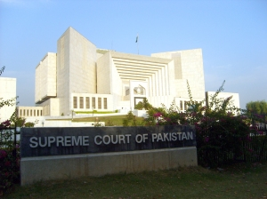 Seat of the almighty Chief Justice of Pakistan